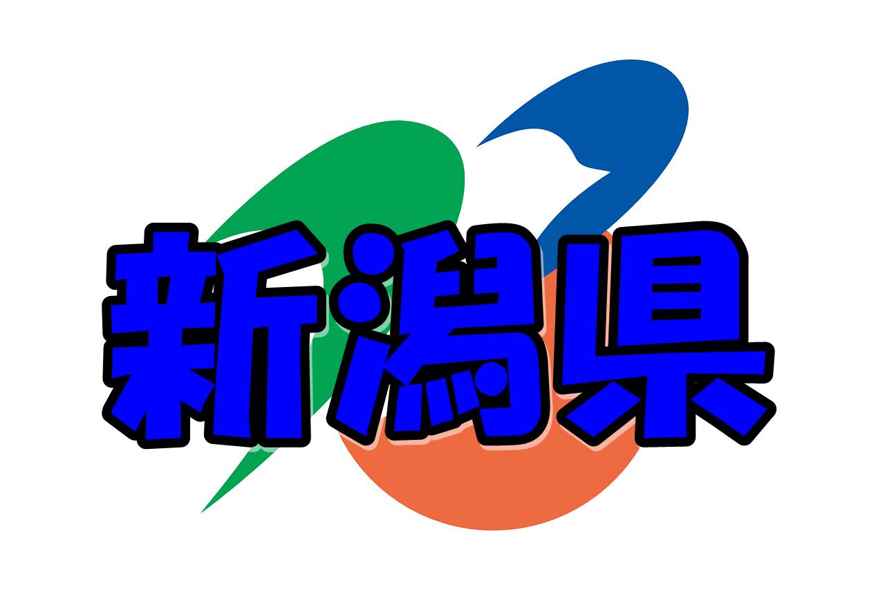 兵庫県 クレジットカード現金化