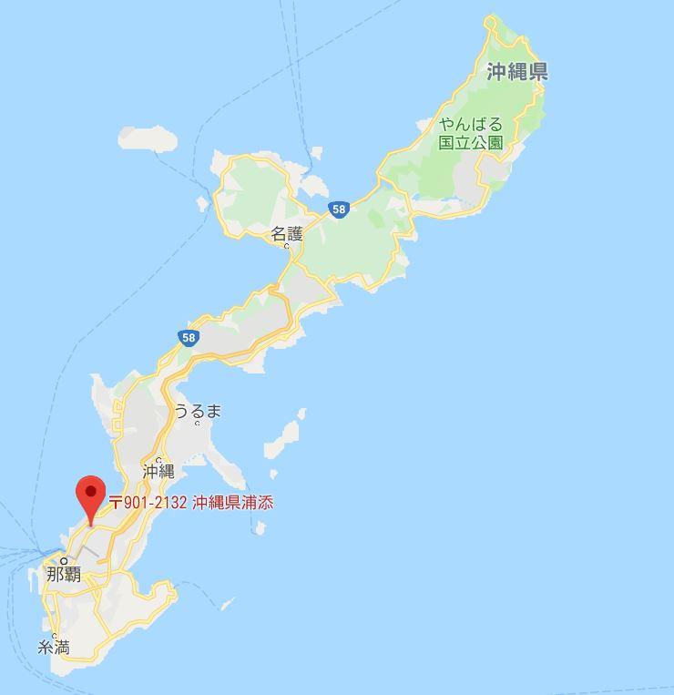 しあわせクレジット沖縄