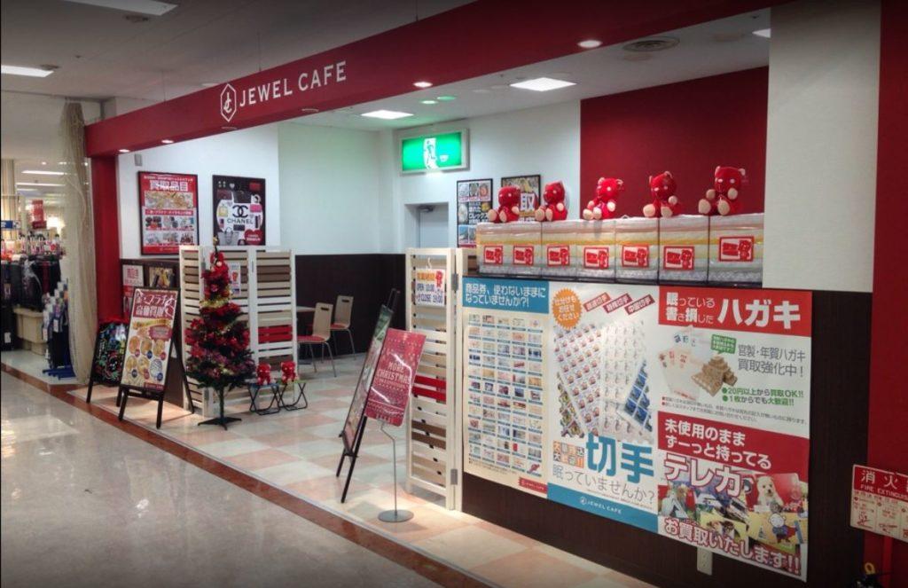 ジュエルカフェ イオン栃木店