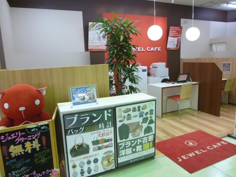 ジュエルカフェ 松坂マーム店