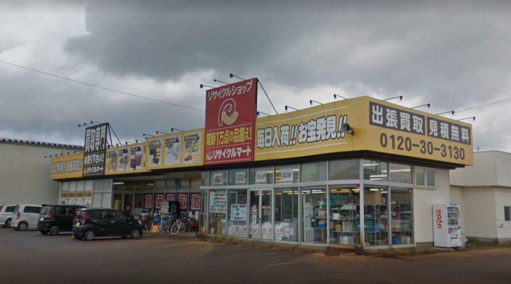 リサイクルマート 新潟逢谷内店