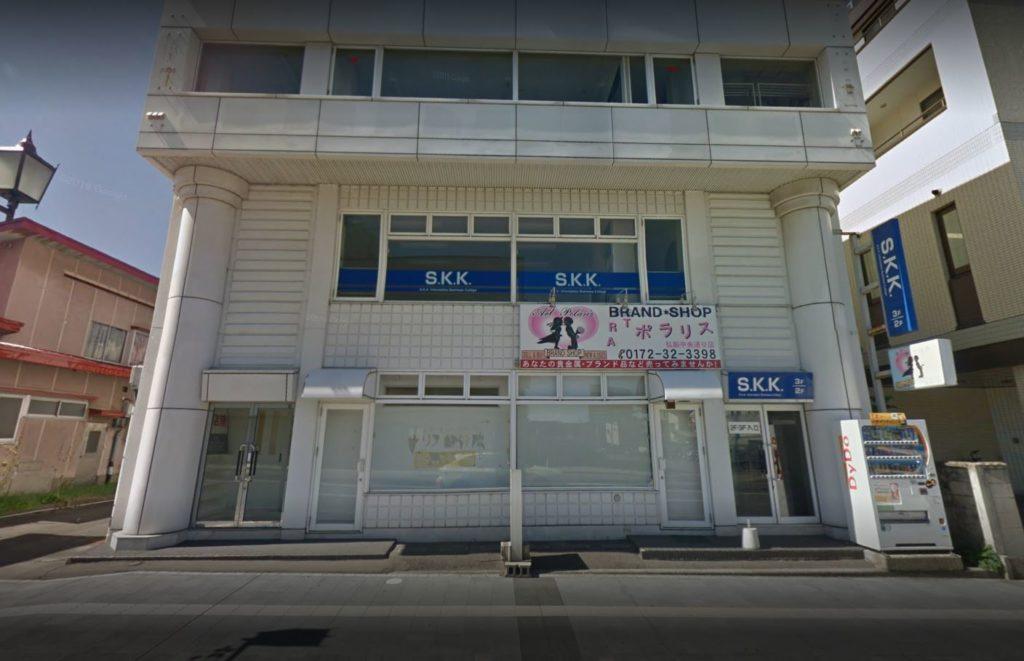 アートポラリス 青森店