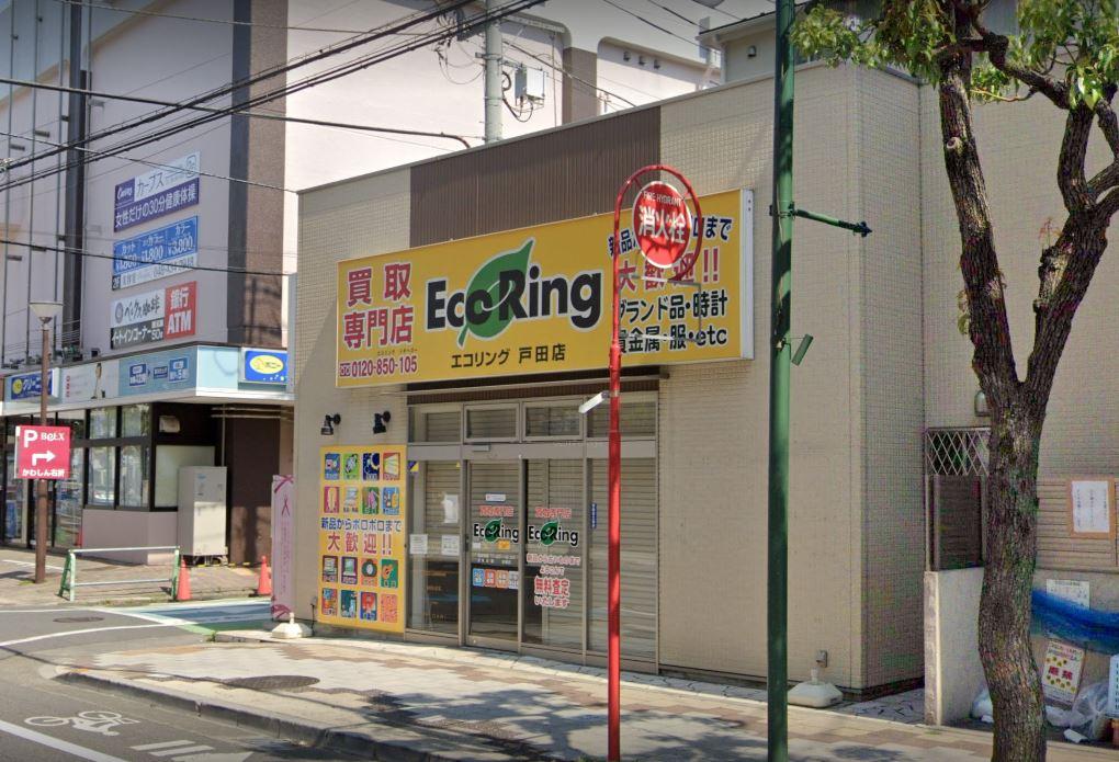 エコリング戸田店