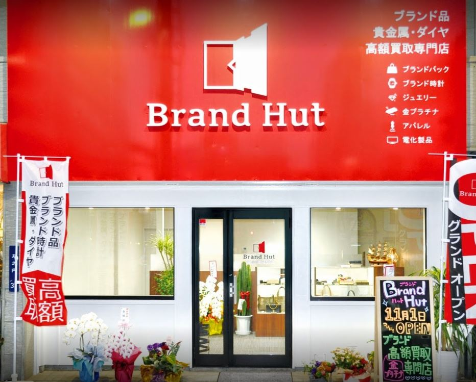 Brand Hut(ブランドハット)
