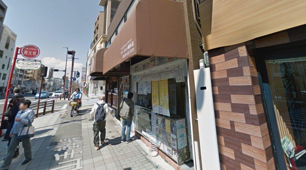 K-NET 岡本店
