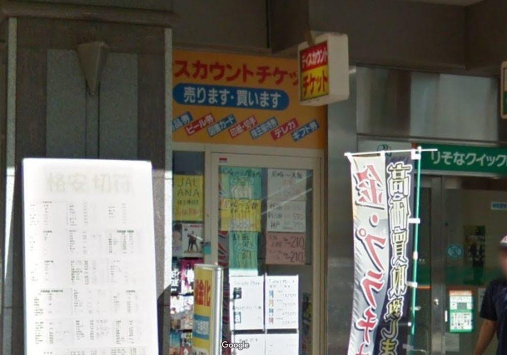 K-NET JR尼崎北口店