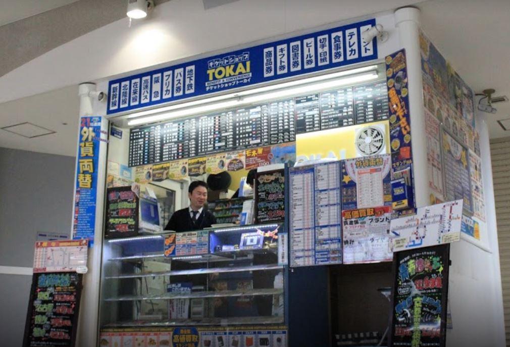 チケットショップトーカイ ラクト北大路ビブレ店