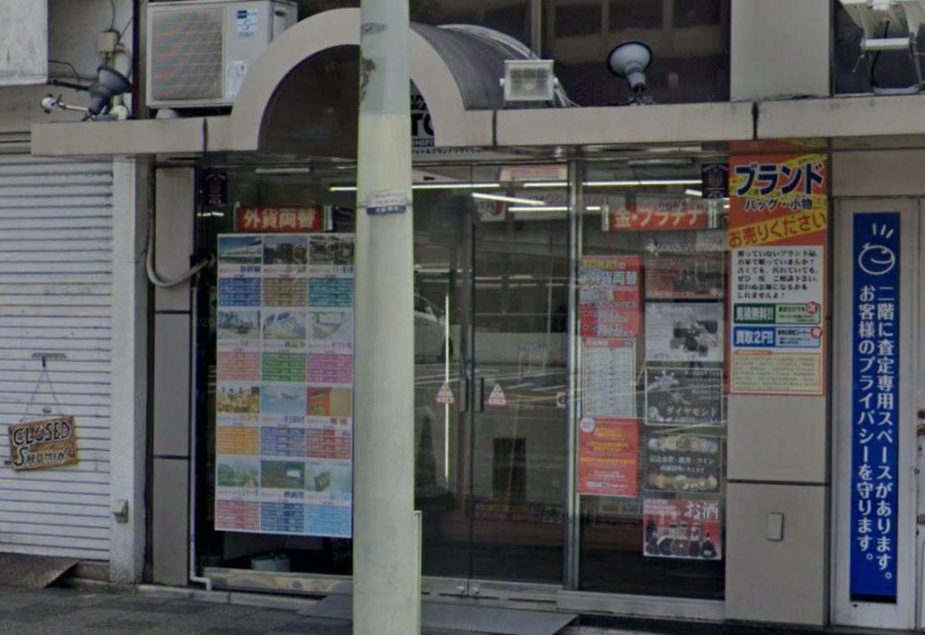 チケットショップトーカイ 四条大宮店