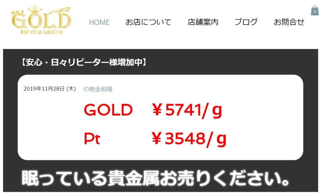 No.1 GOLD