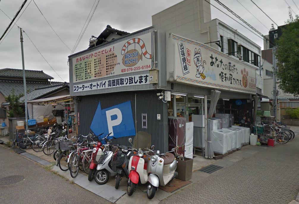 石川買取サービス リサイクルショップ&便利屋 ねこの手
